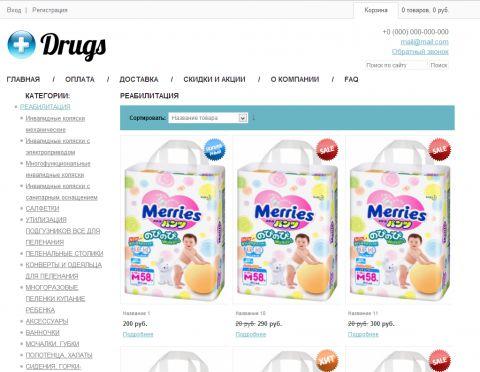 Переделка сайта Медикал - было